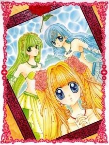 Pichi Pichi Pitch: Mermaid Melody