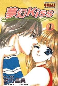 Kiss wa Naisho ni