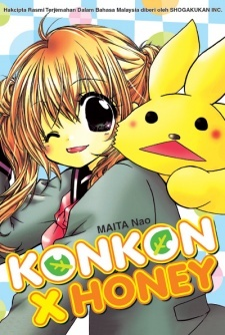 Con Con x Honey