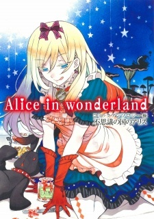 Alice in Wonderland Anthology