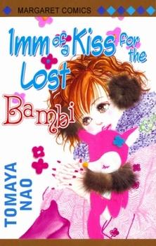 Maigo no Bambi ni Kiss wo 1mm