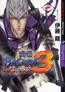 Sengoku Basara 3: Bloody Angel