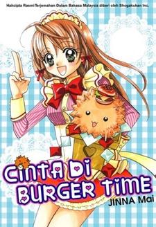Burger Time wa Itsumo Atsuatsu