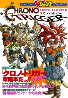 Chrono Trigger - Do your Best, Chrono-kun!