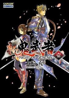 Shin Onimusha: Night of Genesis