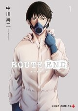Route End