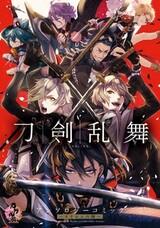 Touken Ranbu Online: Anthology Comic - Squeni no Jin