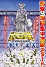 Saint Seiya: Episode Zero