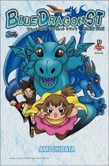 Blue Dragon Secret Trick