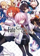 Fate/Grand Order: Comic à la Carte