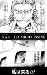 Boku no Hero Academia: All Might:Rising