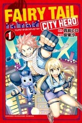 Fairy Tail: City Hero