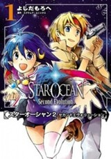 Star Ocean 2 Second Evolution