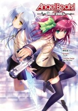 Angel Beats!: Track Zero