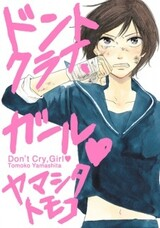 Don't Cry, Girl♥