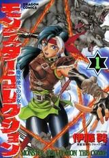 Monster Collection: Majuu Tsukai no Shoujo