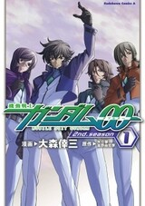Kidou Senshi Gundam 00 2nd.Season