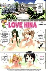Love Hina: Special Project