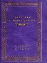 Bungaku Shoujo Short Stories from DVD
