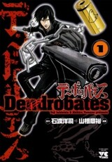 Dendrobates