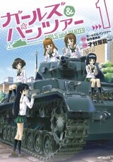 Girls & Panzer