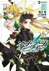 Sword Art Online: Fairy Dance