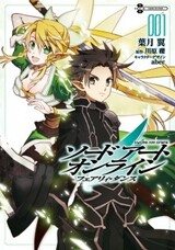 Sword Art Online: Fairy Dance