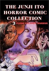 Ito Junji Kyoufu Manga Collection - Flesh-Colored Horror