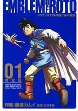 Dragon Quest Retsuden: Roto no Monshou