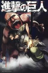 Shingeki no Kyojin Volume 0