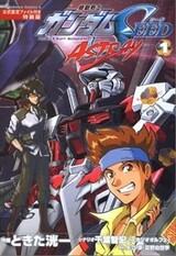 Kidou Senshi Gundam SEED: Astray