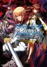 BlazBlue: Phase Shift