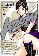 Azumi (2008)