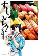 Sushi Ichi!