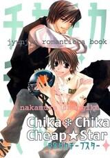 Junjou Romantica dj - Chika*Chika Cheap★Star