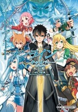 Sword Art Online: Calibur