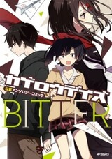 Kagerou Daze Koushiki Anthology Comic: Bitter