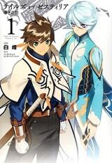 Tales of Zestiria: Michibiki no Toki