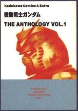 Kidou Senshi Gundam: The Anthology