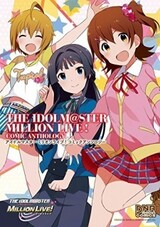 The iDOLM@STER Million Live!: Comic Anthology