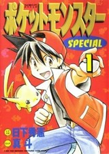 Pocket Monsters Special