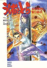 Ushio to Tora