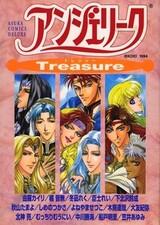 Angelique: Treasure - Angelique Comic Anthology