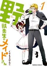 Yajuu-sensei no Maid-san