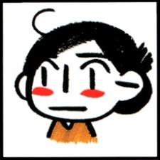 Сюнгику Накамура