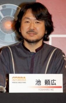 Ёсихиро Икэ