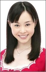 Kanako Tateno
