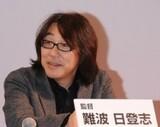 Hitoshi Nanba