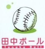 Strike Tanaka