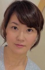 Atsuko Yuya